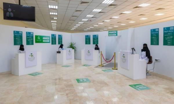 الباحة : الصحة تدشن مركز لقاحات كورونا
