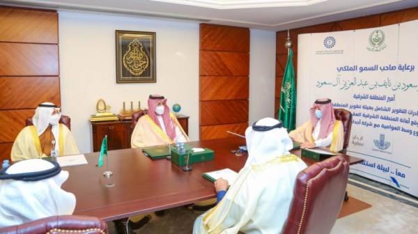 سعود بن نايف : تطوير وسط العوامية حوّل منطقة عشوائية إلى منطقة تنبض بالحياة