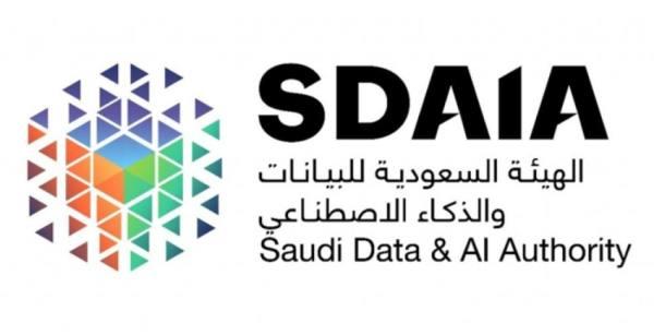 السعودية تتجه للمستقبل بـ 300 شركة لـ «الذكاء الاصطناعي»