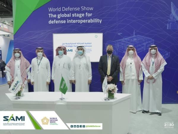 معرض الدفاع العالمي يعلن الشراكة الاستراتيجية مع شركة الصناعات العسكرية