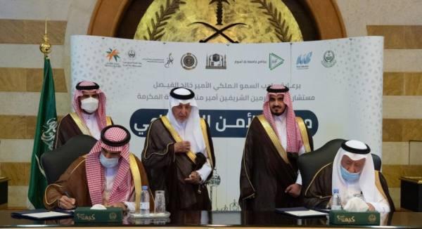 الفيصل يطلق مبادرة الدعم الاجتماعي بجامعة جدة