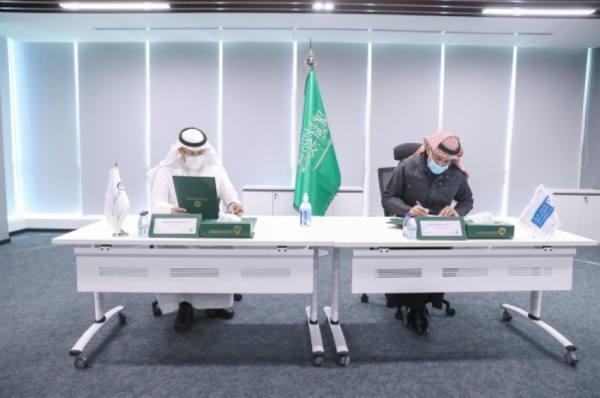 جامعة الملك سعود تنضم إلى