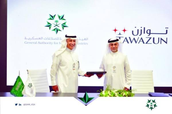 جانب من تبادل توقيع الاتفاقية بين السعودية والإمارات