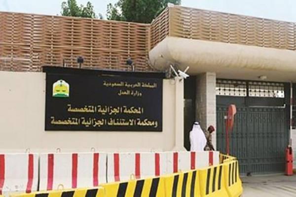 «الجزائية» تحدد مواعيد بديلة لمحاكمة 4 مواطنين