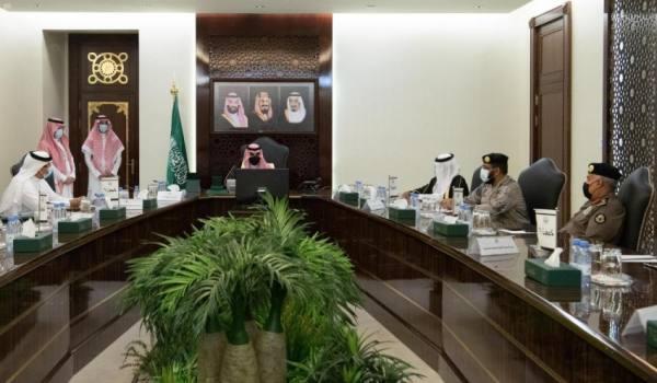بدر بن سلطان يرأس الاجتماع الدوري للقيادات الأمنية بمنطقة مكة