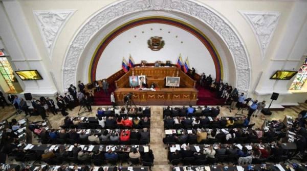فنزويلا.. البرلمان يدعو لطرد سفيرة الاتحاد الأوروبي