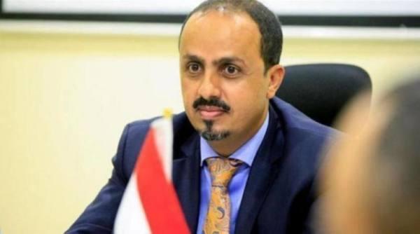 وزير الإعلام اليمني يحذر من إقدام ميليشيا الحوثي على إعدام 4 صحفيين