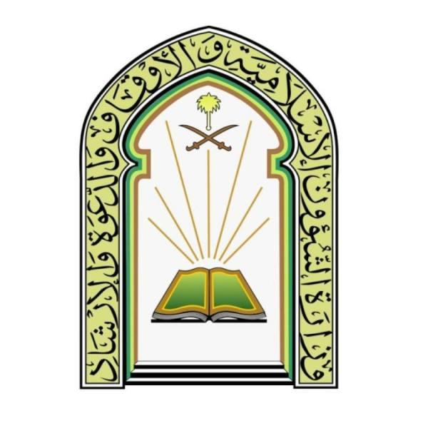 2000 جولة على مصليات النساء بجوامع ومساجد مكة لتنفيذ الإجراءات الاحترازية