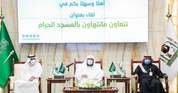 السديس :الإجراءات الاحترازية في المسجد الحرام