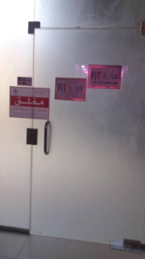 أمانة الشرقية تنفذ 1250 جولة رقابية وتُغلق 21 مُنشأة تجارية