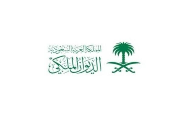 وفاة الأمير فهد بن محمد بن عبدالعزيز