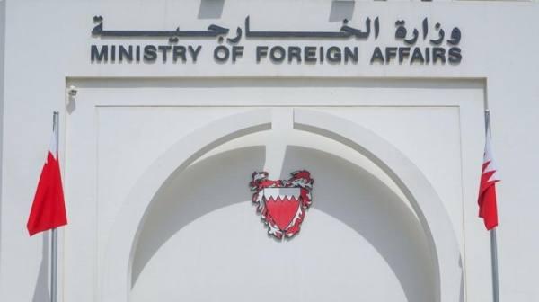 البحرين:  المملكة تعزز الاعتدال والوسطية