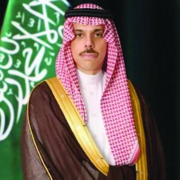 المملكة ترفض رفضا قاطعا ما ورد في تقرير الكونجرس