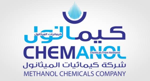 كيمانول تعيد هيكلة قروض بـ 475 مليون ريال مع 4 بنوك