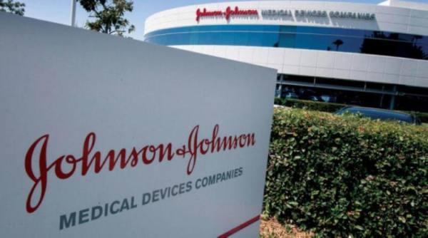 أمريكا تجيز استخدام لقاح جونسون آند جونسون في الوقاية من كورونا