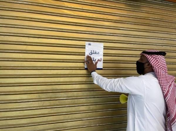 جدة : إغلاق 279 منشأة مخالفة للتدابير الوقائية