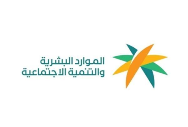 «الموارد» تستعد لإطلاق أول نظام متكامل للعمل التطوعي