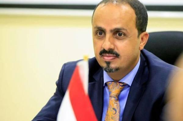 وزير الإعلام اليمني: ميليشيا الحوثي أداة بيد الحرس الثوري الإيراني