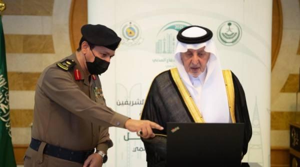 الفيصل يدشن فعاليات اليوم العالمي للدفاع المدني