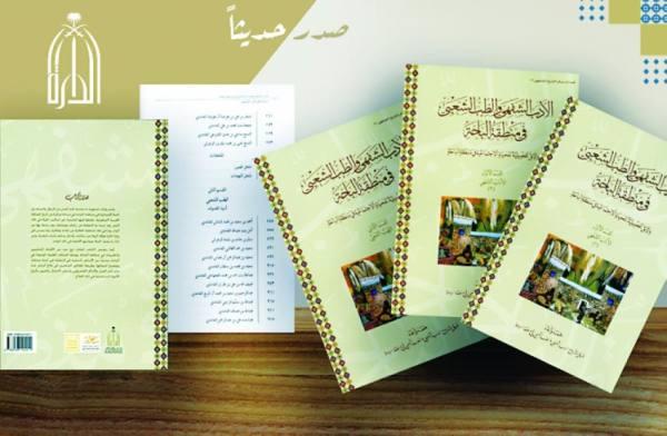 الموسوعة صدرت في ثلاثة أجزاء