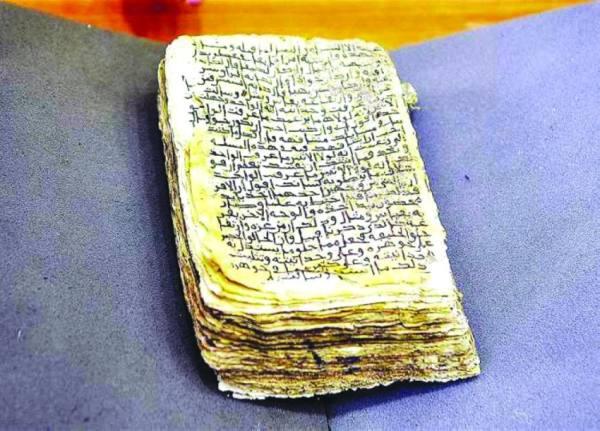 «إتاحة المخطوطات الأصلية المرقمنة» عبر منصة إلكترونية موحدة