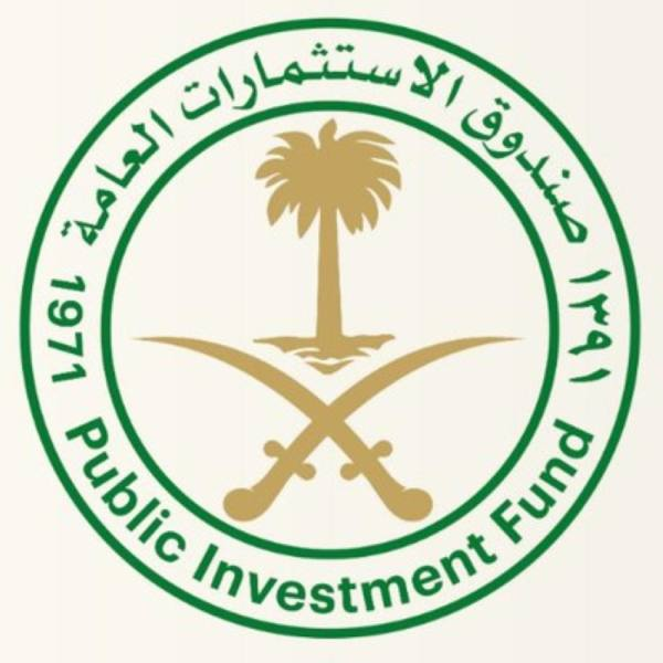 صندوق الاستثمارات يقترض 15 مليار دولار