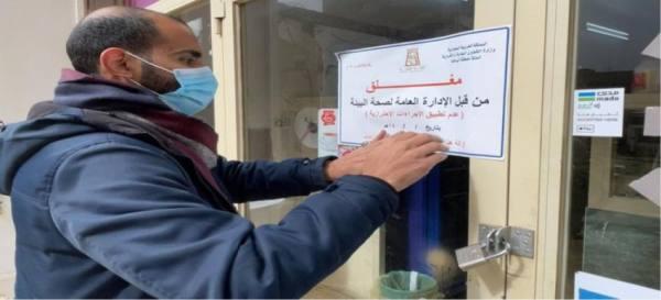 أمانة الباحة تنفذ 3049 جولة رقابية وتغلق 20 منشأة مخالفة لاحترازات كورونا