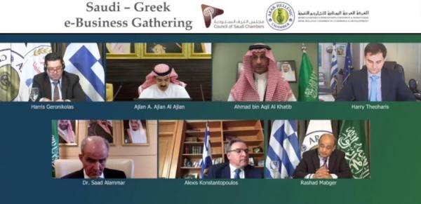لقاء الأعمال السعودي اليوناني يسلط الضوء على الفرص الاستثمارية في البلدين