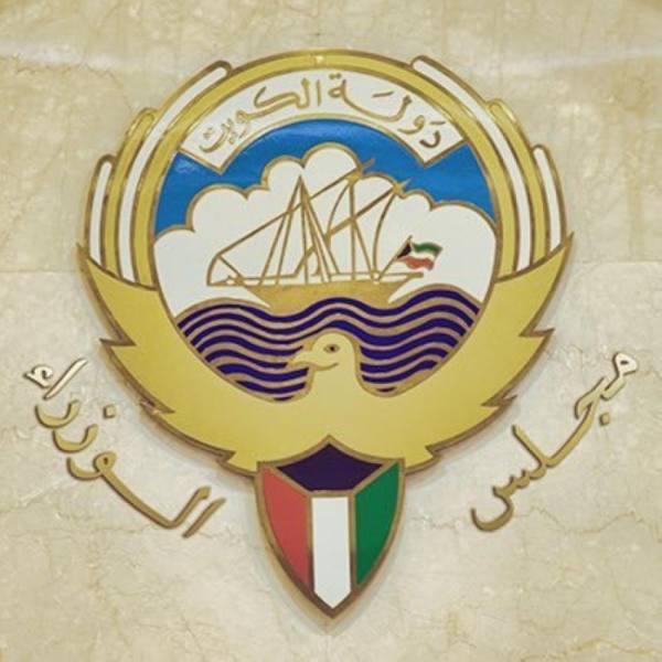 الكويت.. حظر تجول جزئي ابتداءً من الأحد المقبل