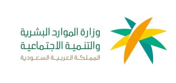 إطلاق برنامج لاستقطاب المتميزين للعمل في القطاع الحكومي