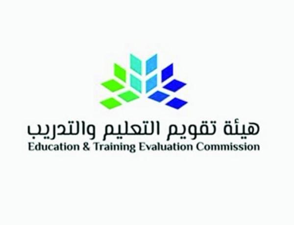 نظام وطني متكامل للبيانات التعليمية