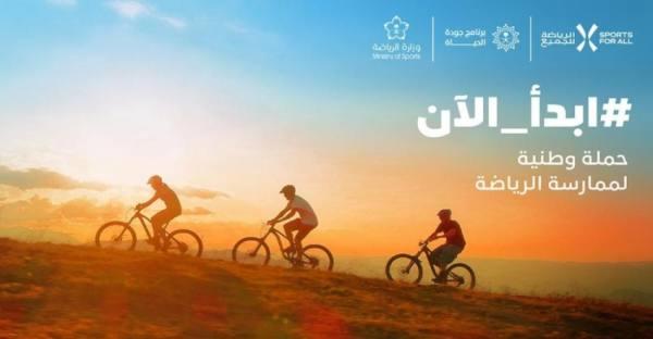 الاتحاد السعودي للرياضة يطلق حملة