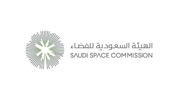 الهيئة السعودية للفضاء تبحث فرص التعاون مع شركة (OHB-KLEO)