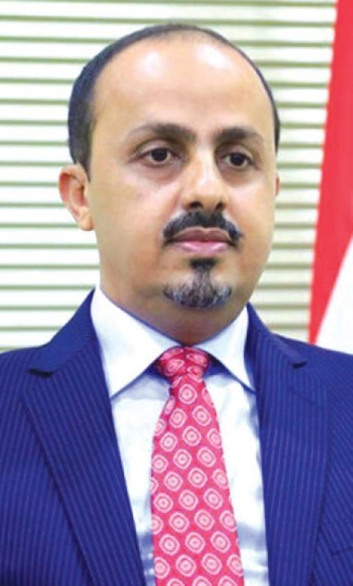 استنكار عربي متواصل لمحاولات الحوثي استهداف المدنيين