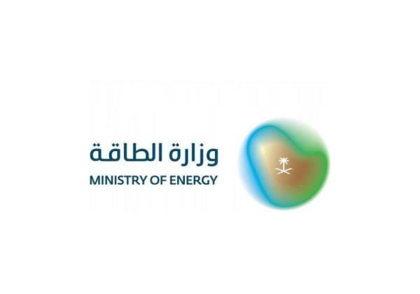 وزارة الطاقة: محاولة استهداف ميناء رأس تنورة والحي السكني في الظهران