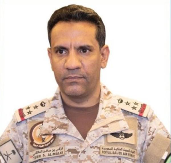 وزارة الدفاع: محاولة الاعتداء على ميناء رأس تنورة ومرافق أرامكو بالظهران اعتداء إرهابي جبان