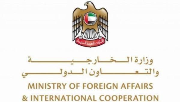 الإمارات تدعو لموقف دولي فوري وحاسم