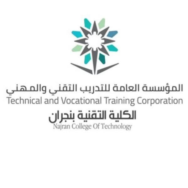 صعود المرأة السعودية وحضورها المحلي والعالمي يأتي بدعم مباشر من القيادة
