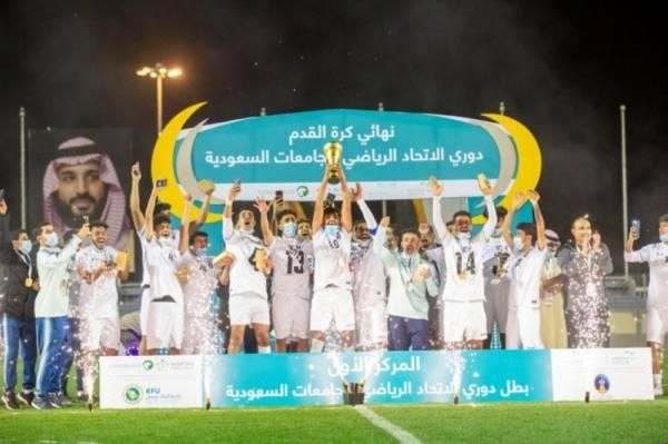 فريق جامعة حائل لكرة القدم يتوج بكأس بطولة دوري الجامعات السعودية
