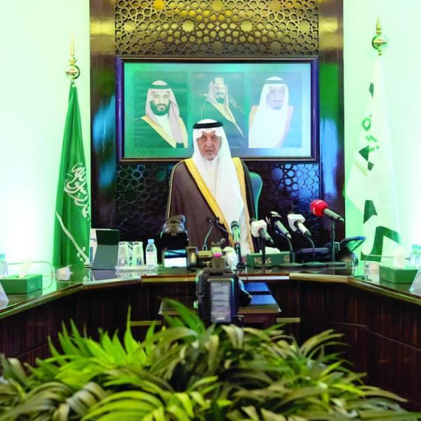 أمير مكة يكرم الفائزين عن بعد