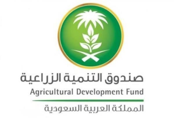 30 متدرباً ومتدربة يشاركون في برنامج التدريب على رأس العمل بالصندوق الزراعي