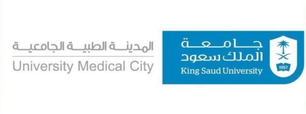 إعادة تأهيل مباني المدينة الطبية بجامعة الملك سعود