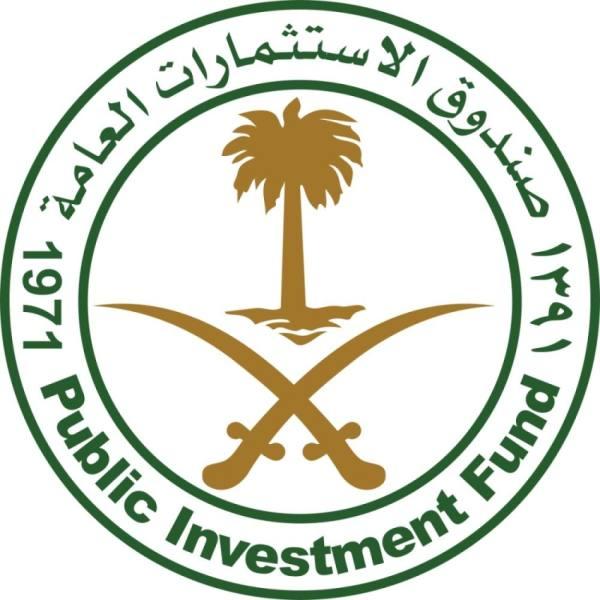 صندوق الاستثمارات العامة يوقّع اتفاقية تسهيل ائتماني بـ 15 مليار دولار