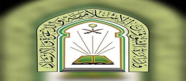 3654 جولة لمتابعة تطبيق إجراءات كورونا بمساجد الرياض