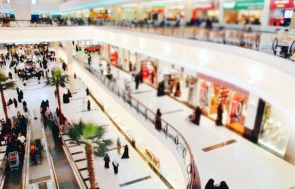 تنظيم جديد لحماية المستهلك وتطوير التعامل مع البلاغات