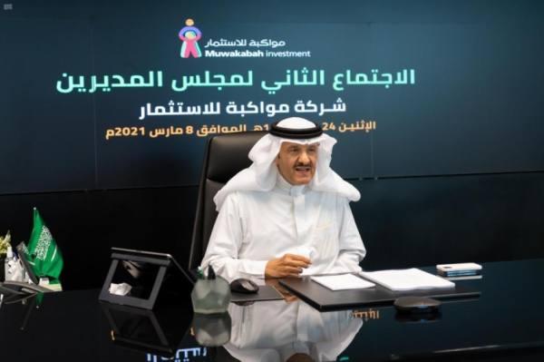 سلطان بن سلمان يرأس اجتماع مجلس المديرين لـ