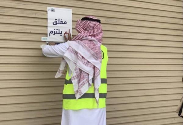 أمانة جدة تنفذ 4385 جولة رقابية وتغلق 102 منشأة