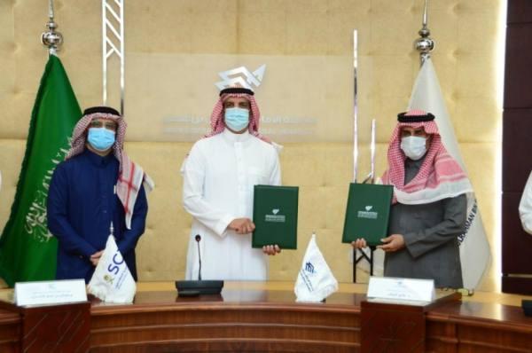 جامعة الإمام عبدالرحمن وهيئة المهندسين توقعان اتفاقية في مجالات التدريب والاختبارات المهنية