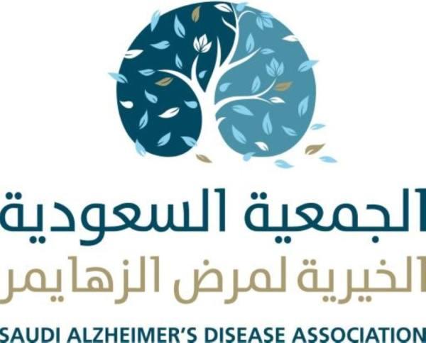 جمعية الزهايمر: 6 ملايين صُرفت على المرضى والأسر المتعففة
