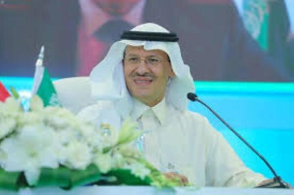 سمو وزير الطاقة يوقع مذكرة التفاهم السعودي الألماني حول إنتاج الهيدروجين